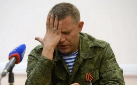 Ми плануємо захопити всю територію Донецької області, - Захарченко (ВІДЕО)