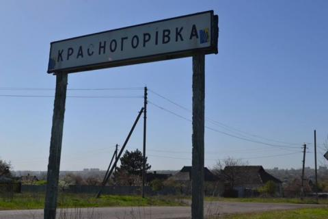 Бойовики планують повторити обстріл Красногорівки – глава поліції Донеччини