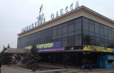 В Одесі перекрили автовокзал, у зв'язку із мінуванням
