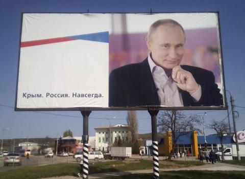 У Раді розповіли, коли Україна поверне окупований Крим