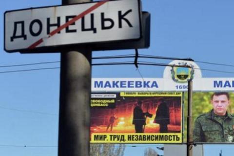 """Терористи """"ДНР"""" панікують через спецоперацію СБУ, — ІС"""