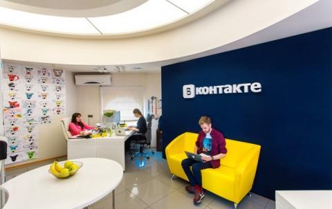 У столиці України офіс «Вконтакте» припиняє свою діяльність