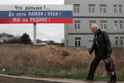 """Кремль звинуватив ЄС у """"візовому геноциді"""" мешканців окупованого Криму"""