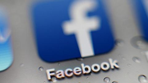 """В Швейцарії порушено судову справу за """"лайк"""" у Facebook"""