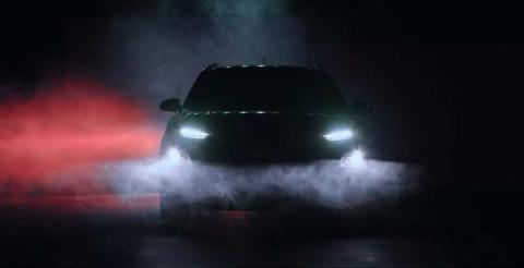 Hyundai готовий презентувати компактний кросовер Kona (ВІДЕО)