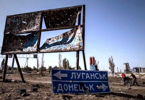 Кремль розгортає нову армію на кордоні з Україною