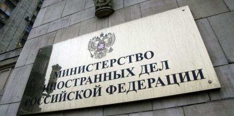 В Росії виразили сподівання на відродження двосторонніх стосунків з Україною