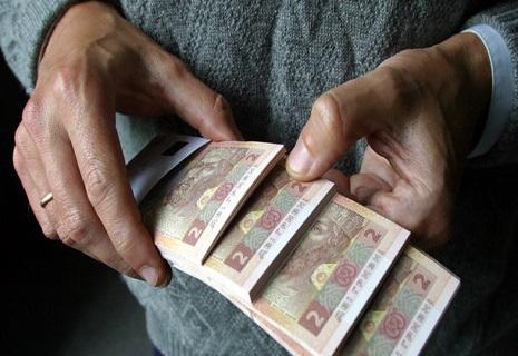 """Що означає поняття """"сучасні пенсії"""" у випадку українців"""