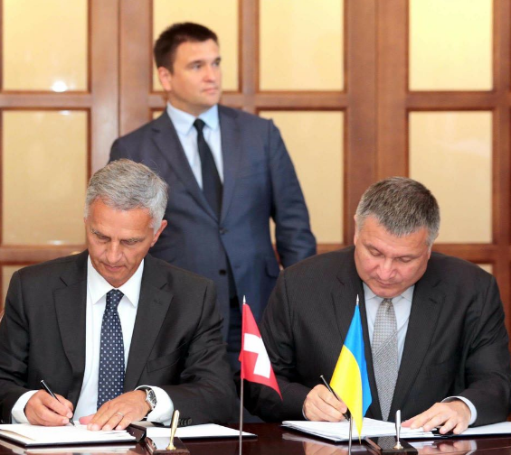 Україна і Швейцарія підписали угоду про візову лібералізацію,— Аваков