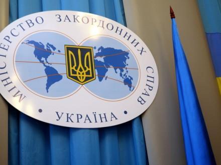В Міністерстві закордонних справ очікують гостей: голови МЗС Швеції та Литви збираються відвідати Україну
