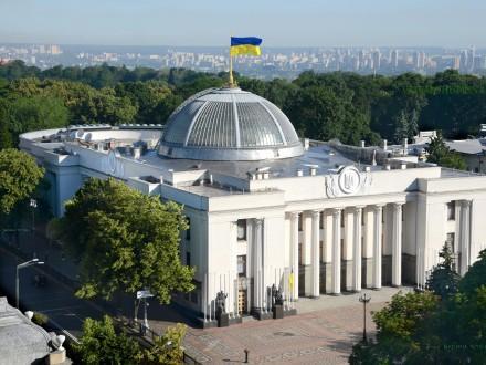 В парламенті розповіли, коли можуть прийняти рішення про введення воєнного стану на Донбасі