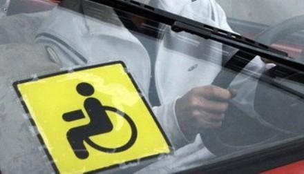 Внесено зміни до порядку забезпечення інвалідів автомобілями