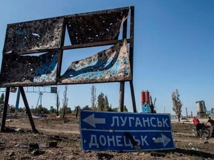 Критичний стан справ на Донбасі: І. Геращенко розповіла чого добивається Росія