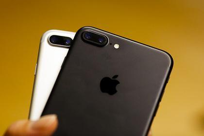 У новій iOS знайшли підтвердження чуток про iPhone 8