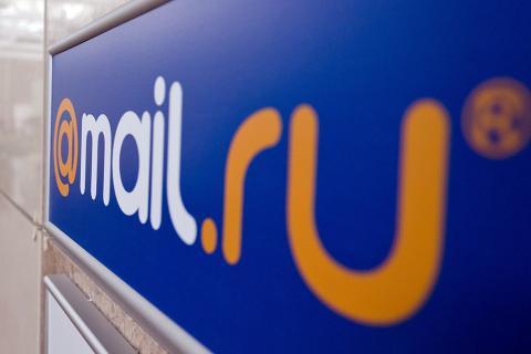Mail.ru остаточно покидає український ринок