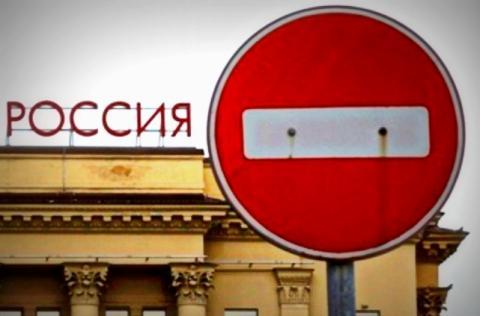 США запровадили нові санкції проти Росії та Китаю