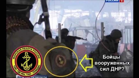 Кремль видав наказ, який приховає російських військових на Донбасі