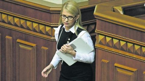 """Феміда зобов'язала ГПУ відкрити кримінальну справу проти """"Батьківщини"""""""