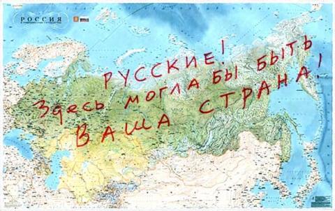 Європейські аналітики передбачили крах Росії