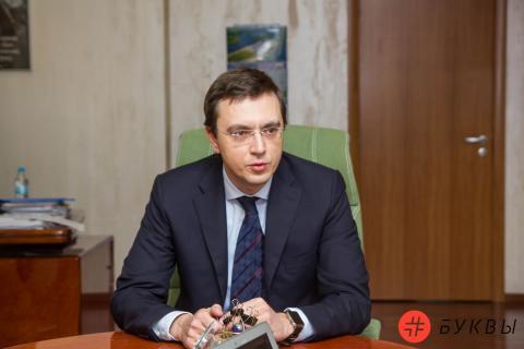 В Кабміні прокоментували можливе обмеження пасажирського сполучення з РФ