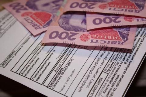 Кабмін планує виділити додаткові кошти на субсидії