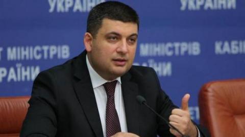 Гройсман прокоментував відставку міністрів