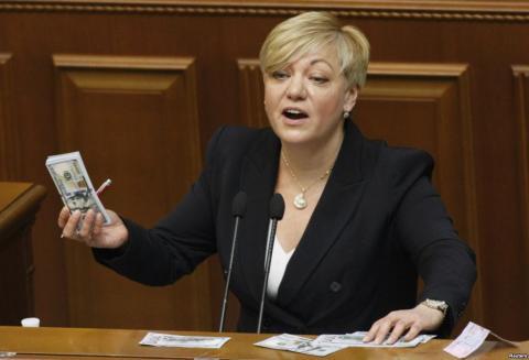 Гонтарєва зацікавила НАЗК своїми деклараціями