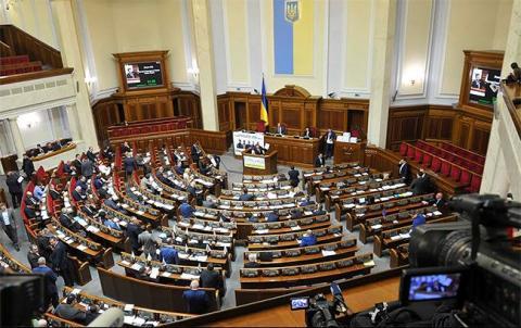 """Парламентська група """"Воля народу"""" втратила двох нардепів"""