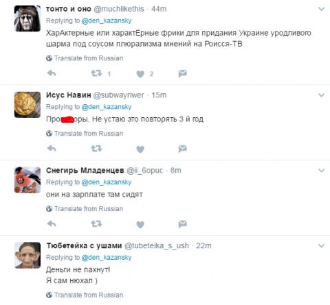 Українських політологів помітили за одним столом зі спонсором війни на Донбасі (ФОТО)