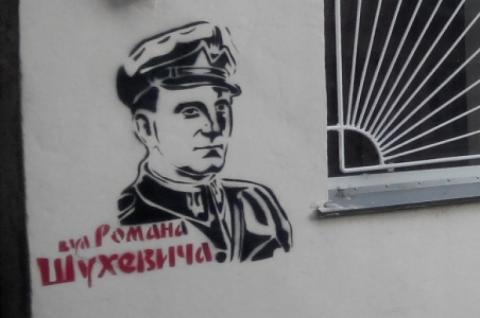 Головне досягнення України — вулиця Шухевича в Москві, — публіцист