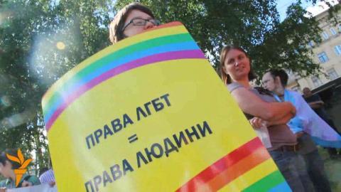 Нардеп розповів, що незабаром в Україні відбудеться Марш рівності