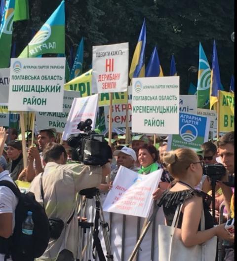 В Києві відбувся масштабний мітинг проти продажу землі (ФОТО)