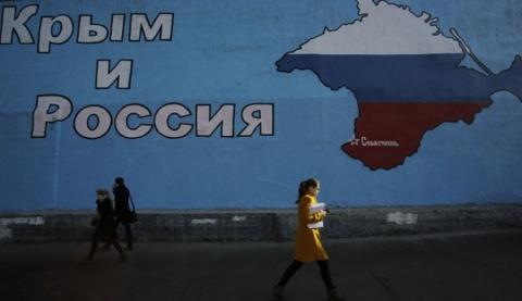 Британські журналісти назвали Крим частиною Росії (ФОТО)