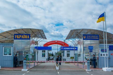 Кількість українців, які перетнули європейські кордони, збільшилася