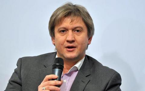 Українська економіка зросте на 11% за три роки, - Мінфін