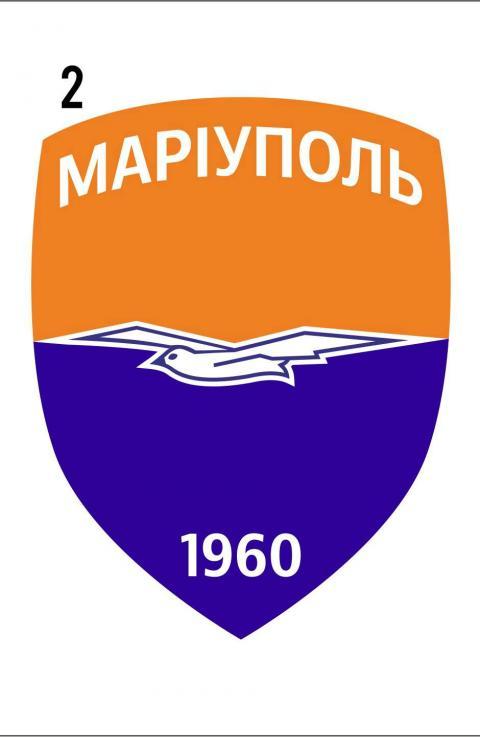 Процес перейменування маріупольського футбольного клубу завершився: до офіційної назви обирається емблема (ФОТО)