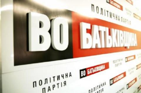 Понад мільйон українців вже висловилися проти продажу землі