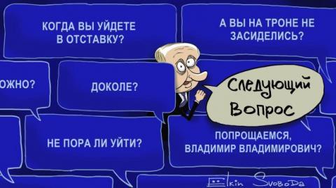 """Відомий карикатурист висміяв вчорашню """"пряму лінію"""" Путіна (ФОТО)"""