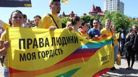 """У столиці України перекриють та змінять рух громадського транспорту через """"Марш рівності"""""""