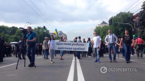 Марш рівності у Києві: перші сутички та затримання (ФОТО)