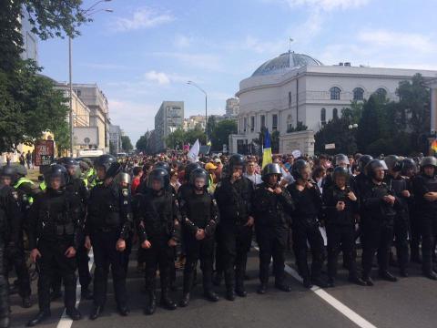 У Києві завершилась ЛГБТ-хода (ФОТО)