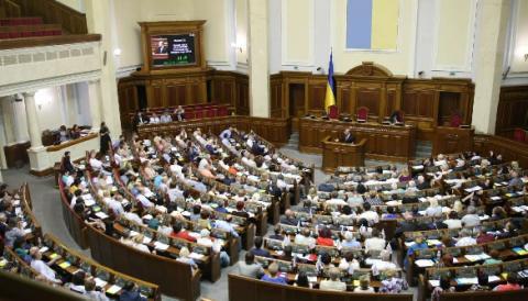 У ВРУ зареєстрували законопроект про мову: остаточний варіант