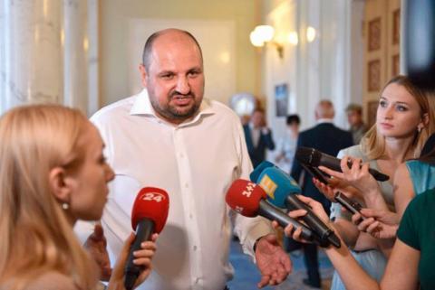 """""""Бурштиновому"""" нардепу загрожує до 12 років тюрми"""
