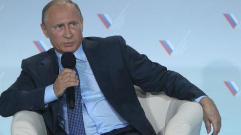 МЗС України прокоментувало поїздку Путіна до Криму