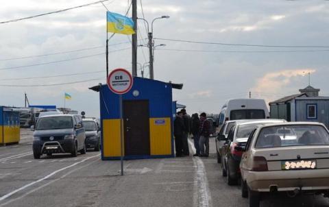 """На кордоні з окупованим Кримом з'явився напис """"Прощай, несмытая Россия"""" (ФОТО)"""