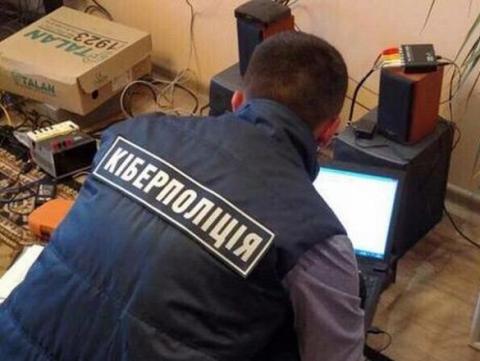 Комп'ютерний вірус атакував велику кількість українців, - розповіли у Нацполіції