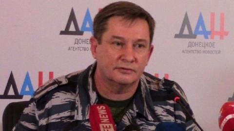 Суд у Донецькій області виправдав відомого посібника сепаратистів