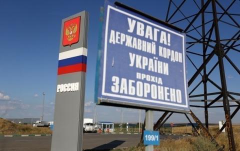 Статистика: скільки українців проти запровадження візового режиму з РФ