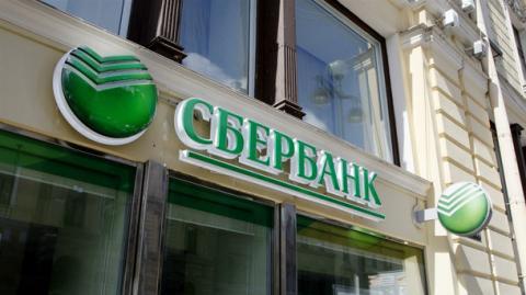 Відомий молодий бізнесмен планує купити Сбербанк в Україні