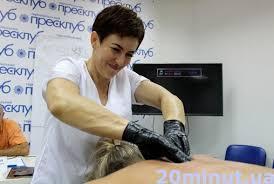 Встановлено ще один рекорд України: цього разу масаж
